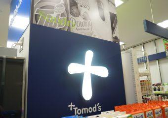 看板・サイン トモズ仙台長町店 サイン新設工事 外観イメージ