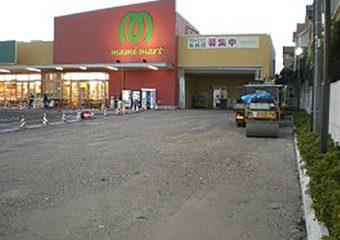 商業建築 マミーマート 光ヶ丘店 様 駐車場補修工事 外観イメージ