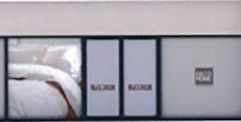 商業建築 デコホーム フルルガーデン八千代店 様 改装工事 外観イメージ